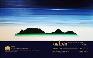 Idas Losin:Where There Is an Island, There Is Me., installation view