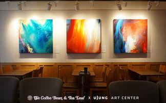 Coffee Bean  × uJung Art Wall Project : Kwon Hyun Jin, installation view