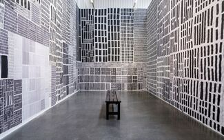 Mohamed Ahmed Ibrahim | 'The Space Between the Eyelid and the Eyeball', installation view