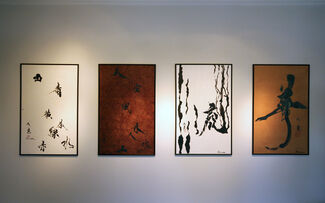 Balance: New Works by Souun Takeda, installation view