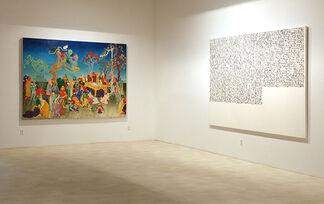 Wu Jian'an, installation view