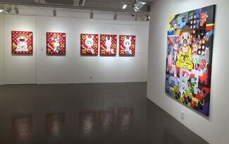Siamese Dream : Coexistence of opposing sides, installation view
