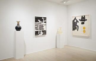 Jian-Jun Zhang: Water, Ink, China, installation view