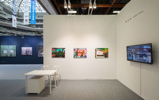 Liang Gallery at Art Taipei 2017, installation view