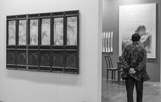 Rasti Chinese Art at INK Asia 2015, installation view