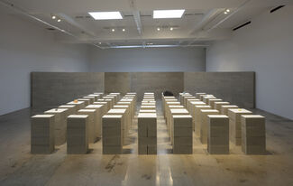 Horizon, installation view