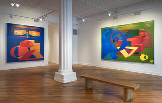 Al Held Luminous Constructs: Paintings and Watercolors from the 1990s, installation view