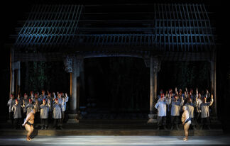 Zhang Huan directs Semele by George Frideric Handel, installation view