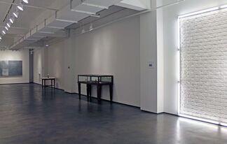 Arahmaiani: Fertility of the Mind, installation view