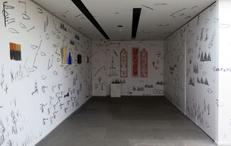 Fung Ming Chip Solo Exhibition - MEME, installation view
