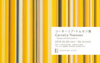 Cornelia Thomsen - Stripes and Structures II - Exhibition, installation view