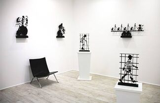 Dream Rift, installation view