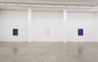 ALL FOR ONE, installation view