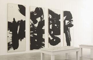 Guanshan Gathering: Works by Zheng Shengtian and Wang Dongling, installation view
