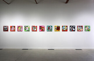 Clay Ellis: Amuse - Bouches and Mintz at Peter Robertson Gallery, installation view