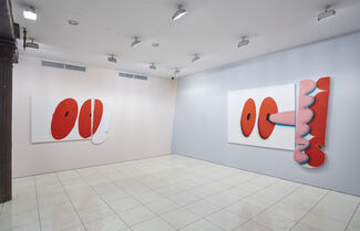 James English Leary: Triple Motherfucker, installation view