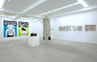Be there, installation view