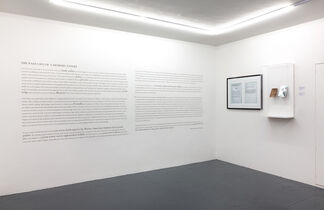 A.R. Hopwood: The False Memory Archive, installation view