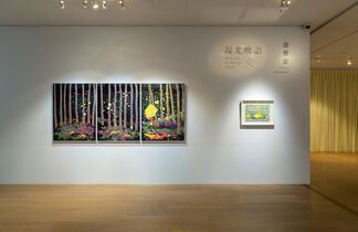 Words under the Reflection of Lights – YU Ya-Lan's Solo Exhibition, installation view