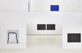 """John Cage x Wang Jian 4'33"""", installation view"""