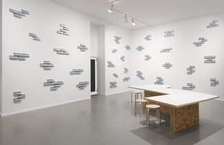 MashUp: The Birth of Modern Culture, installation view