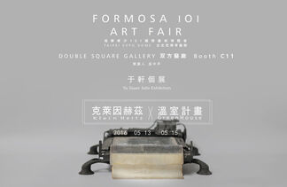Wacline Hertz - Greenhouse Yu Siuan Solo Exhibition at Formosa 101 Art Fair Booth C11, installation view