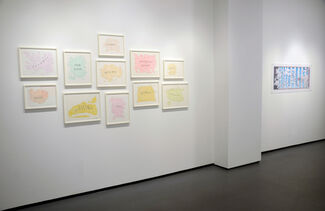 Some Artists, installation view