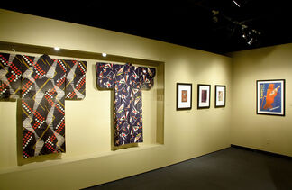 Deco Japan: Shaping Art and Culture, 1920-1945, installation view