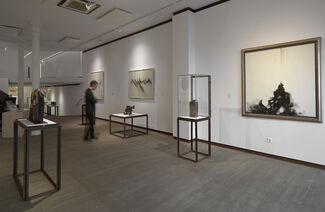 Zóbel-Chillida: Crisscrossing Paths, installation view