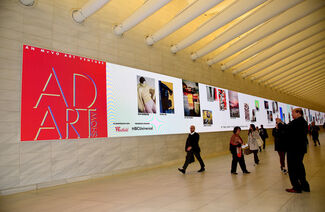 MvVO ART AD ART SHOW 2020, installation view