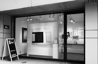 Gallery Edel at KIAF 2015, installation view