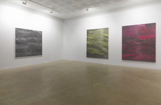 Rip on / Rip off (Part two), installation view