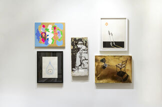 All in One, installation view