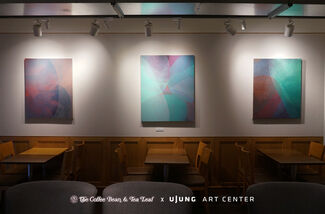 Coffee Bean × uJung Art Wall Project :  Christine Cho, installation view