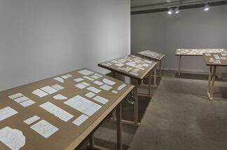 Everything I know, installation view