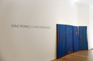 Gao Rong: I Live In Beijing!, installation view