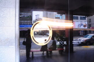 Close Encounter, installation view