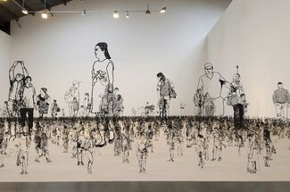 People I Saw But Never Met, installation view