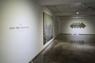 Jeon Ki-sook Solo Exhibition, installation view