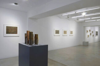 Maliheh Afnan | Tonight the Door Towards Words will be Opened, installation view