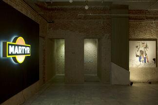 Olga Migliaressi - Phoca x HOPEgenesis, installation view