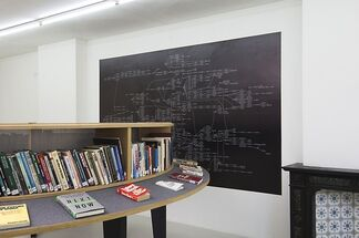 Colorless Green Ideas Sleep Furiously by Julien Prévieux, installation view