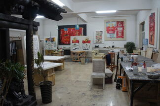 Zhong Hua, installation view