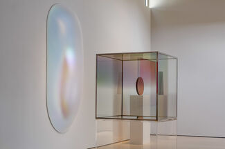 RADIANT SPACE, installation view