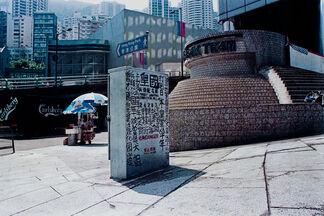 "Highlights from ""King of Kowloon: The Art of Tsang Tsou-choi 九龍皇帝:曾灶財的藝術"", installation view"