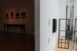HKFOREWORD13, installation view
