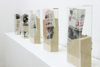 """Jean Pierre Raynaud - """"On n'a pas intérêt à échapper à ce que l'on est"""", installation view"""