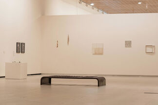 Visiones de la tierra / El mundo planeado. Colección Luís Paulo Montenegro, installation view