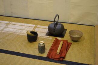 "Morihiro Hosokawa, ""Sankyo"" life in the mountain, installation view"