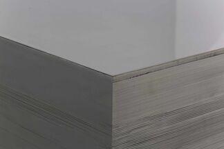 Guo Gong - QieWen, installation view